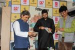 Vishal Bhardwaj At Book Launch of UP 65 by Nikhil Sachan on 13th Sept 2017 (19)_59ba2102346d5.JPG