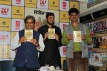 Vishal Bhardwaj At Book Launch of UP 65 by Nikhil Sachan on 13th Sept 2017 (22)_59ba210659ca5.JPG