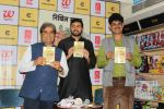 Vishal Bhardwaj At Book Launch of UP 65 by Nikhil Sachan on 13th Sept 2017 (25)_59ba210c3f75d.JPG