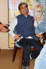 Vishal Bhardwaj At Book Launch of UP 65 by Nikhil Sachan on 13th Sept 2017 (26)_59ba210f8a501.JPG