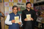 Vishal Bhardwaj At Book Launch of UP 65 by Nikhil Sachan on 13th Sept 2017 (29)_59ba211183a80.JPG