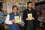Vishal Bhardwaj At Book Launch of UP 65 by Nikhil Sachan on 13th Sept 2017 (30)_59ba211221849.JPG