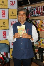 Vishal Bhardwaj At Book Launch of UP 65 by Nikhil Sachan on 13th Sept 2017 (33)_59ba213e586fc.JPG