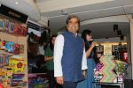 Vishal Bhardwaj At Book Launch of UP 65 by Nikhil Sachan on 13th Sept 2017 (4)_59ba20eaae68b.JPG