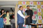 Vishal Bhardwaj At Book Launch of UP 65 by Nikhil Sachan on 13th Sept 2017 (5)_59ba20eb644f5.JPG
