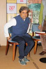Vishal Bhardwaj At Book Launch of UP 65 by Nikhil Sachan on 13th Sept 2017 (9)_59ba20eca6305.JPG