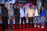 Govinda at the First Look & Music Launch Of Film Kaun Mera Kaun Tera on 14th Sept 2017-1 (108)_59bb8002ea611.JPG