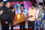 Govinda at the First Look & Music Launch Of Film Kaun Mera Kaun Tera on 14th Sept 2017-1 (110)_59bb80040b127.JPG