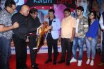 Govinda at the First Look & Music Launch Of Film Kaun Mera Kaun Tera on 14th Sept 2017-1 (111)_59bb80049098a.JPG