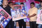 Govinda at the First Look & Music Launch Of Film Kaun Mera Kaun Tera on 14th Sept 2017-1 (116)_59bb80076c3fb.JPG