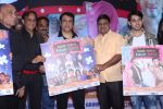 Govinda at the First Look & Music Launch Of Film Kaun Mera Kaun Tera on 14th Sept 2017-1 (118)_59bb8008d4d1f.JPG