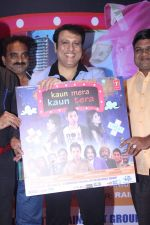 Govinda at the First Look & Music Launch Of Film Kaun Mera Kaun Tera on 14th Sept 2017-1 (122)_59bb800b2114d.JPG