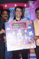 Govinda at the First Look & Music Launch Of Film Kaun Mera Kaun Tera on 14th Sept 2017-1 (123)_59bb800bb9862.JPG
