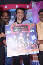 Govinda at the First Look & Music Launch Of Film Kaun Mera Kaun Tera on 14th Sept 2017-1 (124)_59bb800c5a31e.JPG