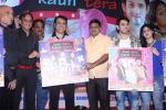 Govinda at the First Look & Music Launch Of Film Kaun Mera Kaun Tera on 14th Sept 2017-1 (125)_59bb800cefa2a.JPG