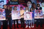 Govinda at the First Look & Music Launch Of Film Kaun Mera Kaun Tera on 14th Sept 2017-1 (127)_59bb80110847a.JPG