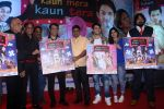 Govinda at the First Look & Music Launch Of Film Kaun Mera Kaun Tera on 14th Sept 2017-1 (128)_59bb8011c0207.JPG