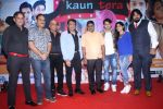 Govinda at the First Look & Music Launch Of Film Kaun Mera Kaun Tera on 14th Sept 2017-1 (131)_59bb8013bf47a.JPG