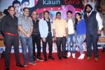Govinda at the First Look & Music Launch Of Film Kaun Mera Kaun Tera on 14th Sept 2017-1 (132)_59bb801463eba.JPG