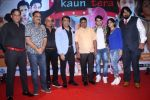 Govinda at the First Look & Music Launch Of Film Kaun Mera Kaun Tera on 14th Sept 2017-1 (133)_59bb80150e0a6.JPG