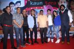 Govinda at the First Look & Music Launch Of Film Kaun Mera Kaun Tera on 14th Sept 2017-1 (134)_59bb8015a328f.JPG