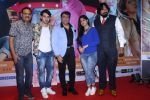 Govinda at the First Look & Music Launch Of Film Kaun Mera Kaun Tera on 14th Sept 2017-1 (135)_59bb801669b58.JPG