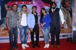 Govinda at the First Look & Music Launch Of Film Kaun Mera Kaun Tera on 14th Sept 2017-1 (137)_59bb80179ce8d.JPG