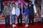 Govinda at the First Look & Music Launch Of Film Kaun Mera Kaun Tera on 14th Sept 2017-1 (138)_59bb80182c3a2.JPG
