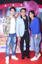 Govinda at the First Look & Music Launch Of Film Kaun Mera Kaun Tera on 14th Sept 2017-1 (142)_59bb801a97228.JPG