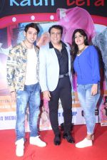 Govinda at the First Look & Music Launch Of Film Kaun Mera Kaun Tera on 14th Sept 2017-1 (143)_59bb801b4a945.JPG