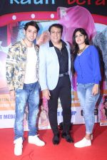 Govinda at the First Look & Music Launch Of Film Kaun Mera Kaun Tera on 14th Sept 2017-1 (73)_59bb801c7a238.JPG