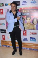 Govinda at the First Look & Music Launch Of Film Kaun Mera Kaun Tera on 14th Sept 2017-1 (83)_59bb7fefb1432.JPG