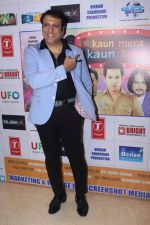 Govinda at the First Look & Music Launch Of Film Kaun Mera Kaun Tera on 14th Sept 2017-1 (84)_59bb7ff0b525e.JPG