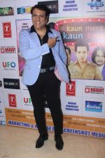Govinda at the First Look & Music Launch Of Film Kaun Mera Kaun Tera on 14th Sept 2017-1 (85)_59bb7ff15ff87.JPG