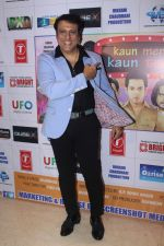 Govinda at the First Look & Music Launch Of Film Kaun Mera Kaun Tera on 14th Sept 2017-1 (87)_59bb7ff2a7625.JPG