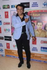 Govinda at the First Look & Music Launch Of Film Kaun Mera Kaun Tera on 14th Sept 2017-1 (88)_59bb7ff34f821.JPG