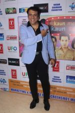 Govinda at the First Look & Music Launch Of Film Kaun Mera Kaun Tera on 14th Sept 2017-1 (89)_59bb7ff3e0c11.JPG