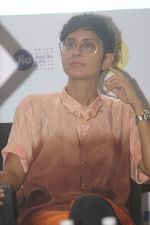 Kiran Rao at the press conference of Jio Mami Festival 2017 on 14th Sept 2017 (45)_59bb7d1e0d59d.JPG