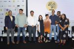 Kiran Rao, Anurag Kashyap, Siddharth Roy Kapoor, Rohan Sippy at the press conference of Jio Mami Festival 2017 on 14th Sept 2017 (71)_59bb7c9682c50.JPG