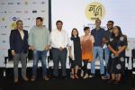 Kiran Rao, Anurag Kashyap, Siddharth Roy Kapoor, Rohan Sippy at the press conference of Jio Mami Festival 2017 on 14th Sept 2017 (72)_59bb7d349e11d.JPG