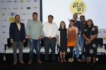 Kiran Rao, Anurag Kashyap, Siddharth Roy Kapoor, Rohan Sippy at the press conference of Jio Mami Festival 2017 on 14th Sept 2017 (76)_59bb7c980ef1f.JPG