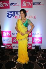 Resham Tipnis at the Launch Of &TV New Show Half Marriage on 14th Sept 2017 (49)_59bb7ad2bc5f4.JPG