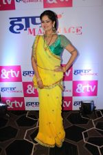 Resham Tipnis at the Launch Of &TV New Show Half Marriage on 14th Sept 2017 (50)_59bb7ad53be72.JPG