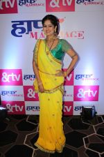 Resham Tipnis at the Launch Of &TV New Show Half Marriage on 14th Sept 2017 (51)_59bb7ad79915c.JPG