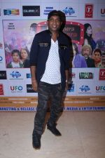 Sunil Pal at the First Look & Music Launch Of Film Kaun Mera Kaun Tera on 14th Sept 2017-1 (82)_59bb7fc1be367.JPG