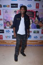 Sunil Pal at the First Look & Music Launch Of Film Kaun Mera Kaun Tera on 14th Sept 2017-1 (84)_59bb7fc308466.JPG