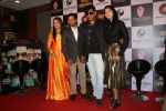 Dinesh Lal Yadav, Ravi Kishan At Trailer Launch Bhojpuri Film Kaashi Amarnath on 16th Sept 2017 (15)_59bd3a40ba46b.JPG