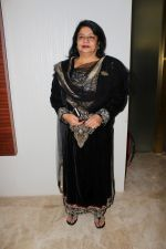 Madhu Chopra At Trailer Launch Bhojpuri Film Kaashi Amarnath on 16th Sept 2017 (4)_59bd3a273ebb9.JPG