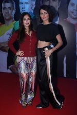 Mandana Karimi, Lucky Morani at Grand Launch Of Premier Futsal Season 2 Feat on 15th Sept 2017 (38)_59bd34b2233c3.JPG
