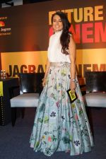 Mini Mathur at Jagran Cinema Host Summit To Discuss Future Of Films on 15th Sept 2017 (91)_59bc8a2875974.JPG